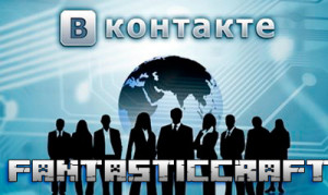 kak_nabrat_podpischikov_vkontakte1-300x179[1].jpg